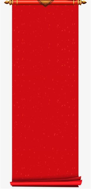 红色喜庆新年卷轴背景