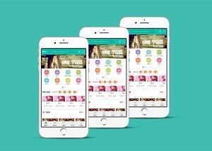 O2O手机团购应用式商城模板