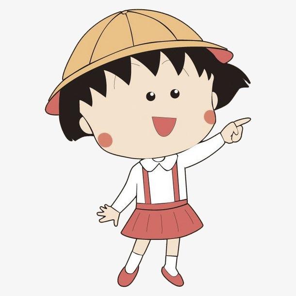 樱桃小丸子卡通人物