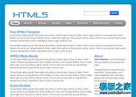 简洁的html5博客模板
