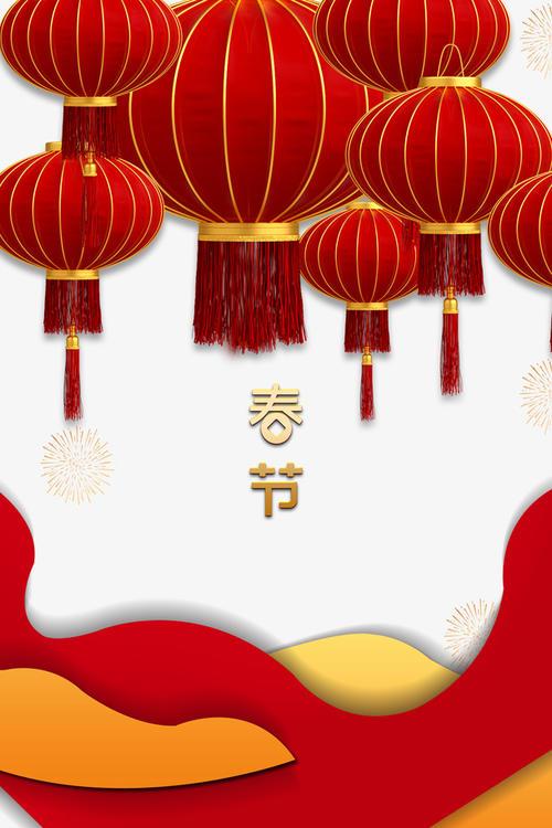 红色春节海报模板