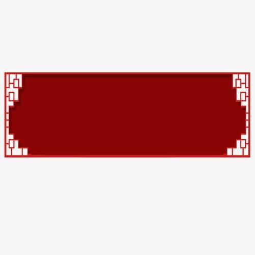 中国风红色标题框