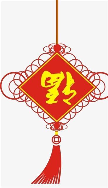 新春福到中国结