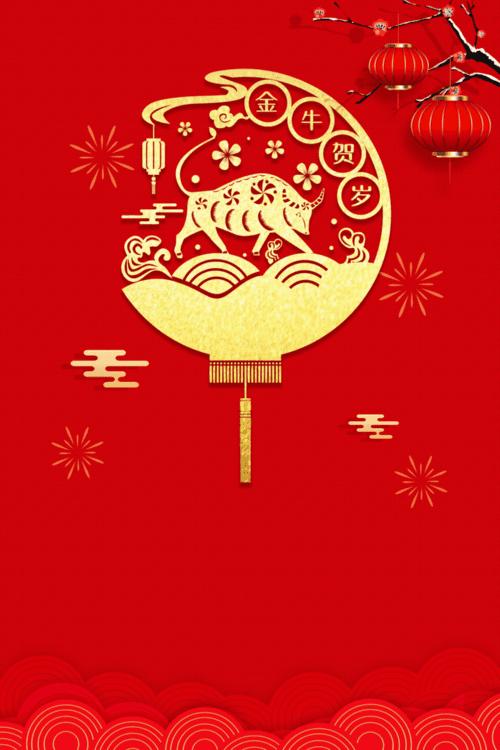 新年春节剪纸牛海报背景