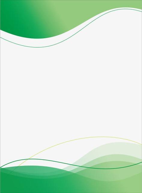 商务绿色展板海报边框
