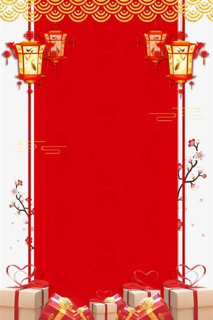 新年促销红色中国风背景图