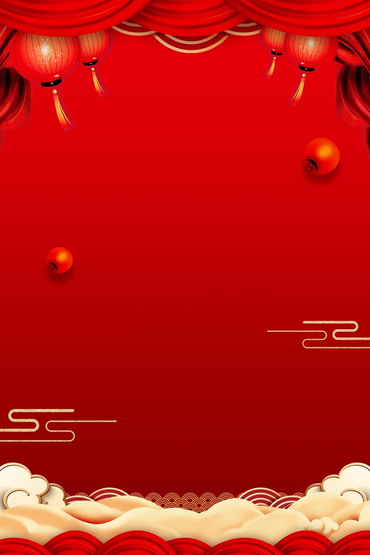 元旦春节2021海报背景