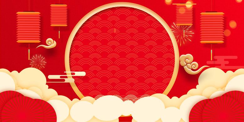 红色新年晚会活动背景