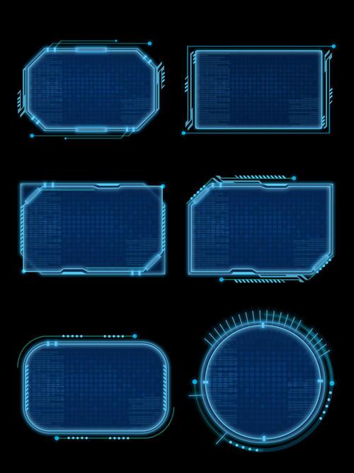 科技感边框png
