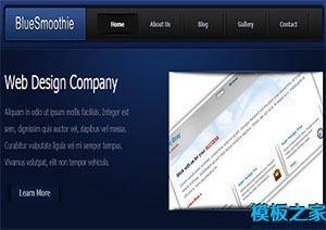 蓝色渐变标题黑色菜单网站模板