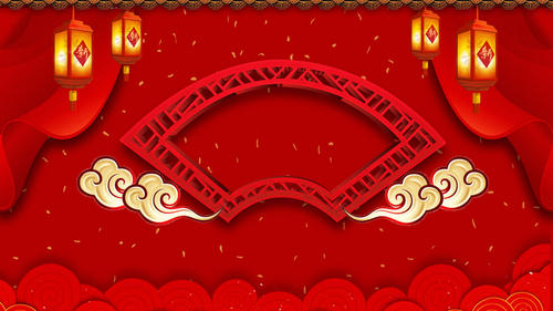 元旦晚会舞台背景图