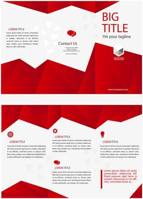 商务企业三折页宣传单手册