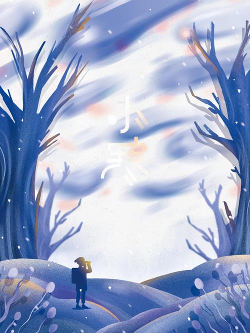 冬天手绘小寒元素图