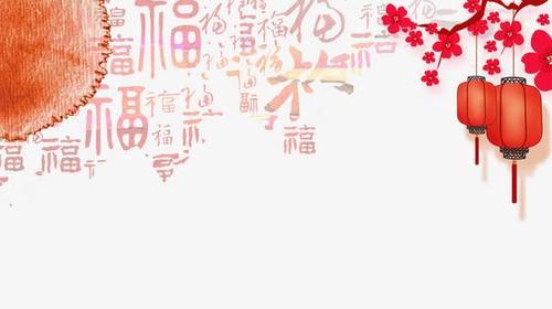 中国风福字海报背景纹理