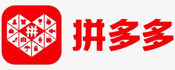 拼多多图标logo