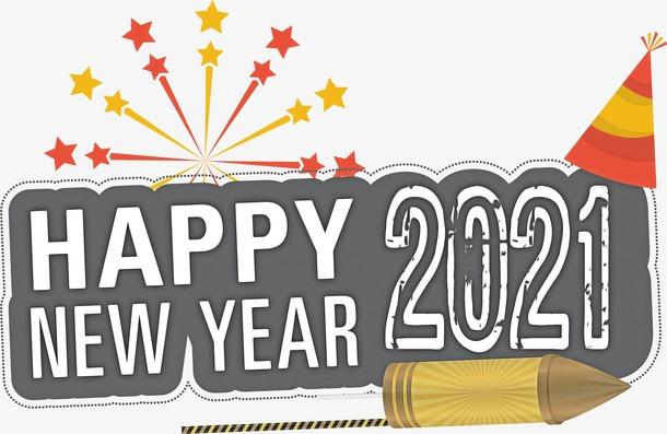 元旦字体2021新年快乐