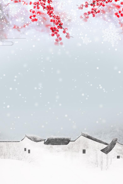 小寒节气腊梅雪花手绘背景