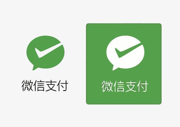 微信支付logo图标