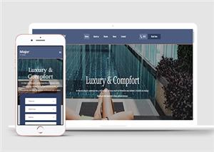高级主题酒店网站模板