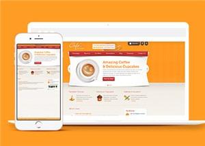 咖啡馆网站HTML5模板