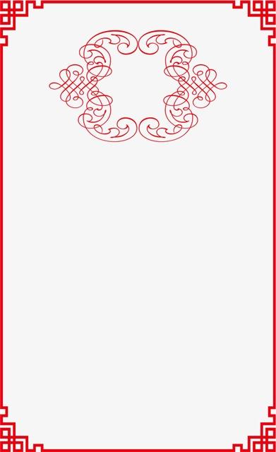 红色古典花纹边框
