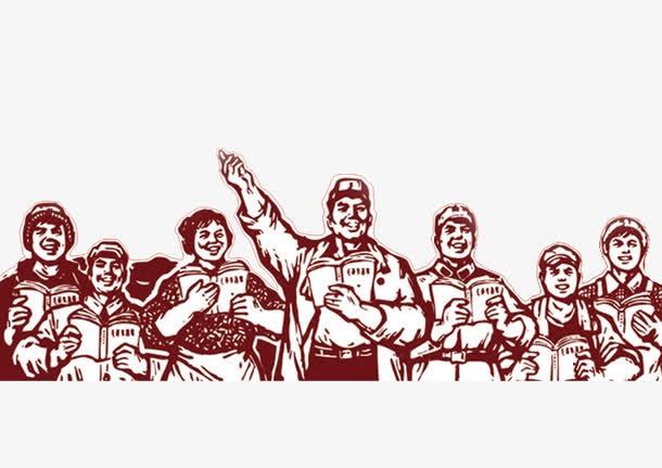 革命红军党建图片