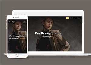 服装设计师个人博客网站模板