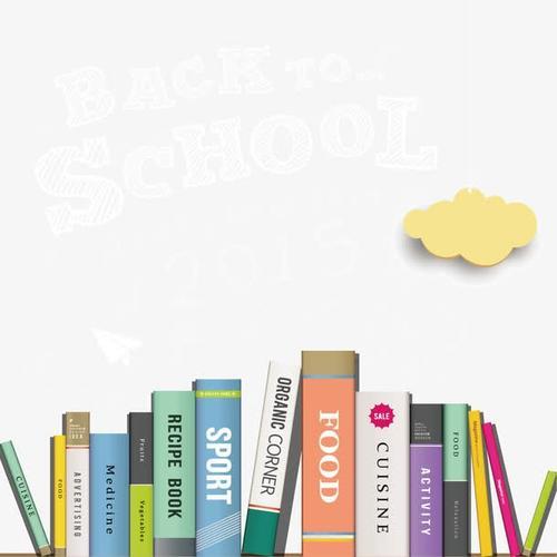校园书本装饰元素图片