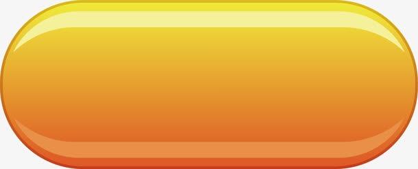 黄色立体按钮标签