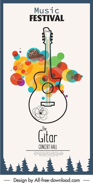 校园社团音乐节海报
