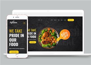 餐厅网站html5模板