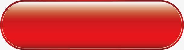 红色按钮矢量图
