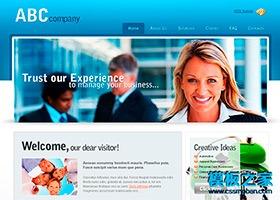 英语教育培训网站模板