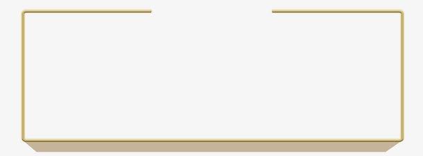 空白文本框模板