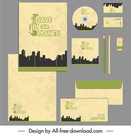 环保公司VI设计