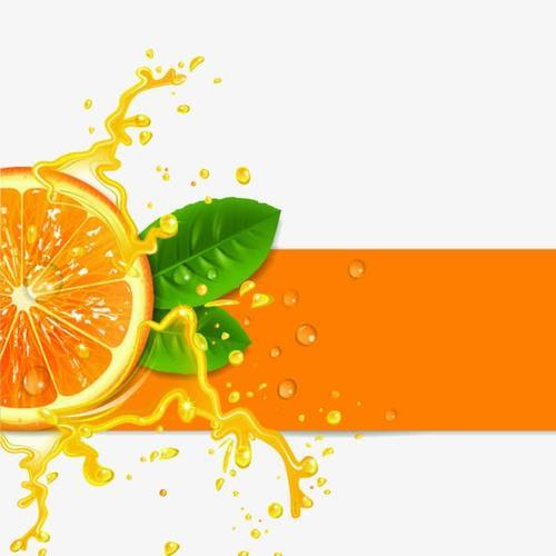 甜橙水果动态效果图