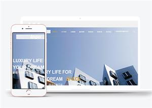 企业网站模板html