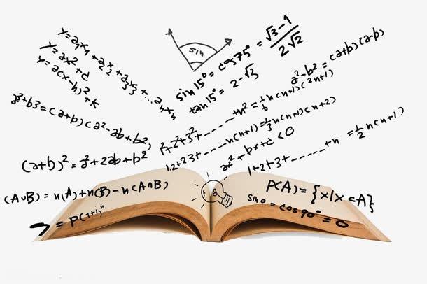 期末复习数学公式