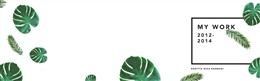 热带植物横幅背景