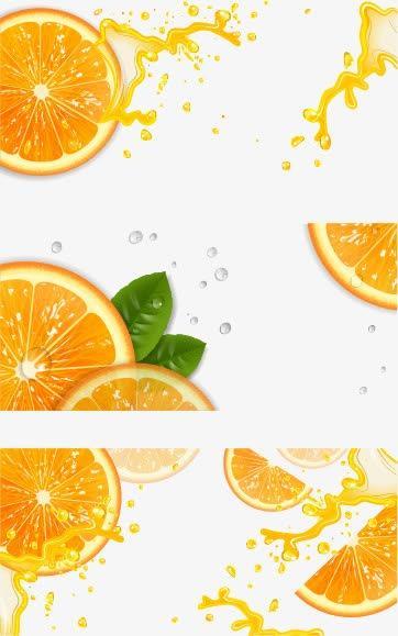 橘子汽水动态背景图