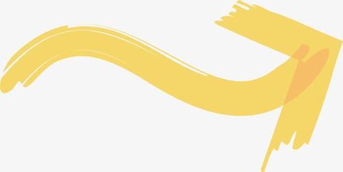 黄色手绘箭头素材
