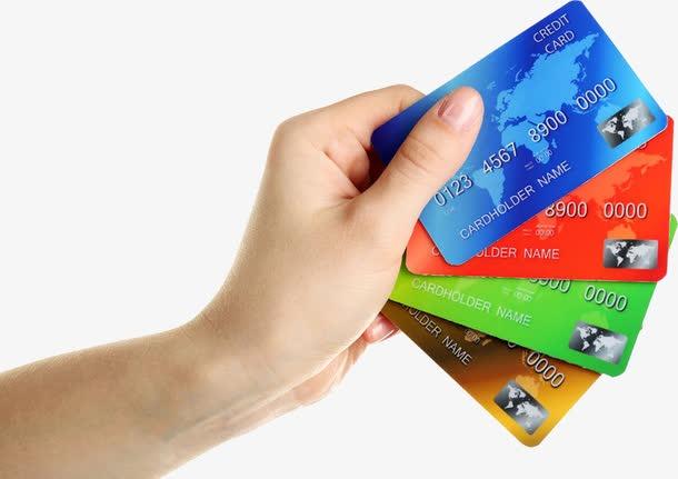 手拿银行卡的真实图片