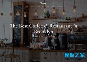 咖啡店企业网站模板