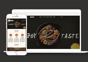 美食网站模板网页设计