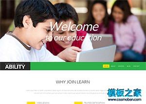 绿色宽屏校园教育css3动画网站模板