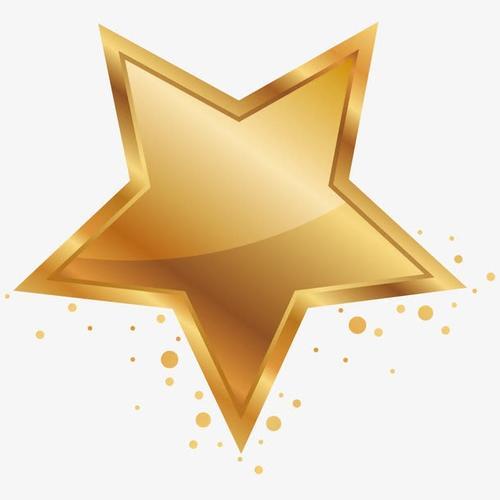 金色五角星素材