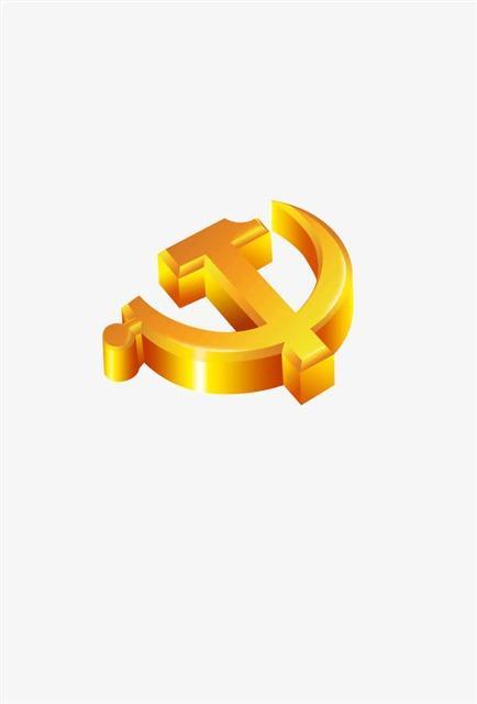 金色立体党徽