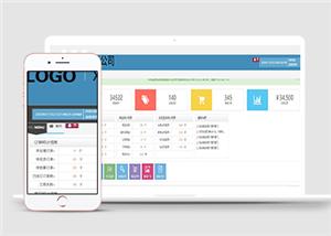 教育培训后台管理网站模板
