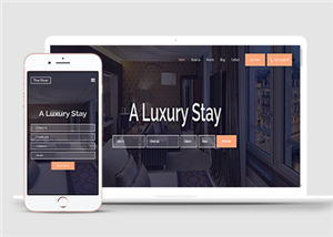 酒店网站模板