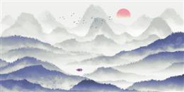 水墨丛山峻岭云雾风景图